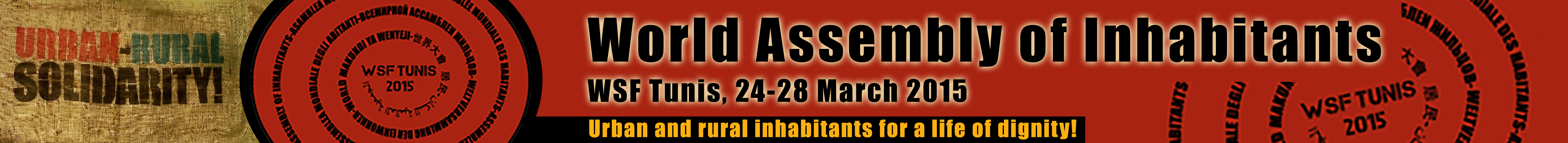 Joint Call to the World Assembly of Inhabitants (WSF Tunis, 24 to 28 March 2015)
