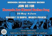 Join the struggle to 'Save Narmada, Save Farming'