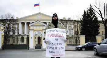 St. Petersburg, Ilyushina tenants for ever!