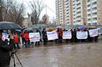 Россия, Московская область, г. Железнодорожный, 4 ноября Митинг обманутых дольщиков