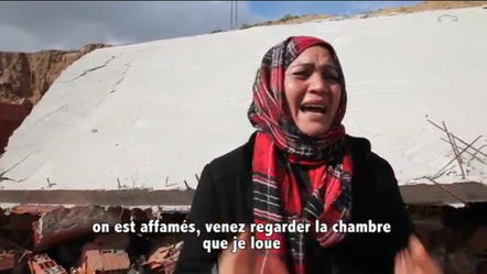 DEJ DEJ LE GAZA TUNISIEN